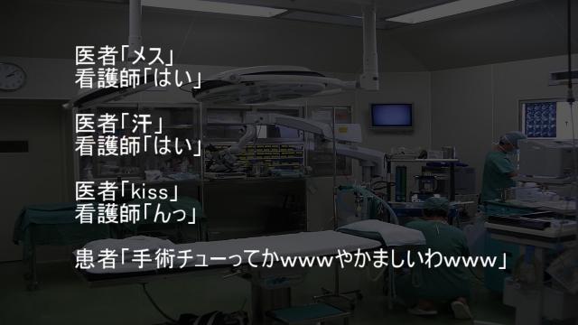 手術チュー