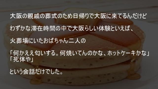 ホットケーキかな