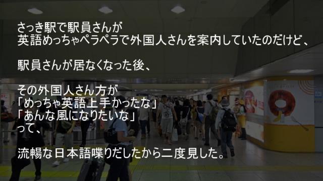 日本語 英語