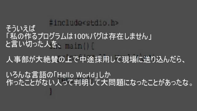 プログラム Hello World