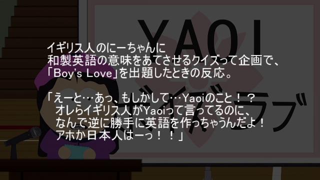 Boy's Love Yaoi