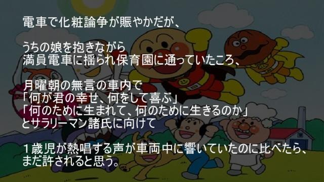 アンパンマンの歌を熱唱する子供