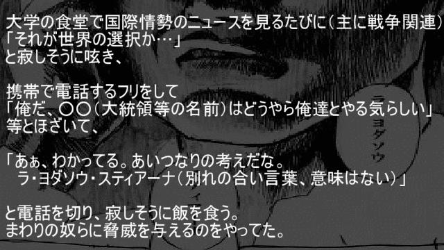 食堂の男ラ・ヨダソウ・スティアーナ