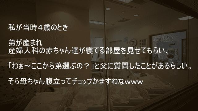 産婦人科 保育室